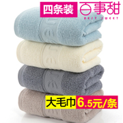 4 Pack 4, Pepsi sweet cotton towel towel Cotton wipe washrag water increased thickening