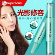 LP leave Yan double high light bar & brighten face repair nose shadow silhouette pen Bronzer V face
