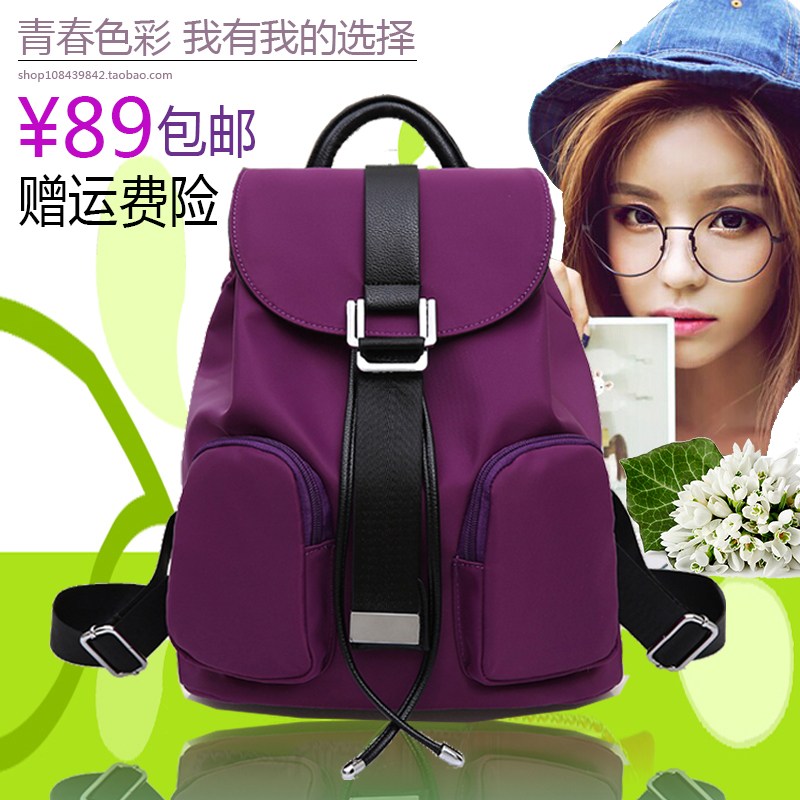 New Backpack girl Korean version of Oxford College style campus backpack schoolbag anti splash leisure simple tide