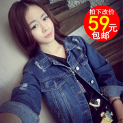 The spring and autumn Korean female cowboy coat loose and long sleeve hole denim clothing short spring new female students all-match