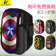 Outdoor running, riding, sports, waterproof mobile phone arm bag, men and women arm band, wrist bag, arm bag, apple HUAWEI arm sleeve