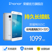 HUAWEI honor/ glory play full Netcom 5C 4G intelligent mobile phone standby official genuine