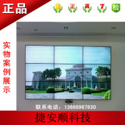 46 inch Samsung 55 inch 50 inch LCD splicing screen splicing large screen ultra narrow edge 4MM monitor large screen splicing