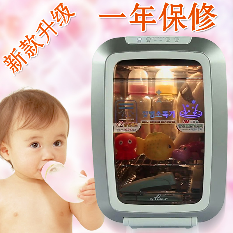 South Korea bottle sterilizer cabinet with drying, hellokitty disinfection cabinet, upgraded version of baby sterilizer package