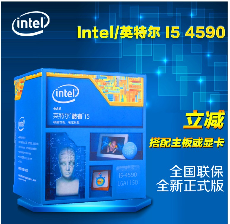 Intel/Intel I5 4590 3.3G i5 Quad-Core Duo processor boxed desktop computer CPU