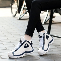 Spring white sport shoes womens 2017 new Korean version ulzzang wild tidal shoes 2016 student Europe lovers