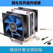 Aeolus CPU CPU desktop 1150/5 fan radiator fan silent 775AMD copper heat pipe