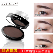 The lazy seal eyebrow color eyebrow pencil waterproof anti sweat beginners synophrys India India chapter eyebrow eyebrows eyebrow