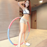 Hula hoop thin waist female adult abdomen slimming ring sponge removable can increase the fitness circle children hula hoop