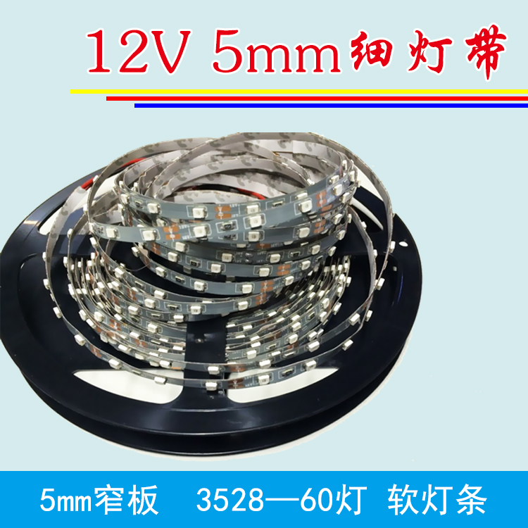 LED3528 LAMP 12V 60LED Superfine 5MM low profile light flexible led Strip with 3528 5mm thin led Strip