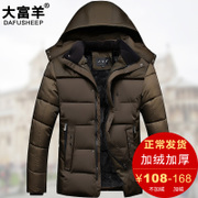 A middle-aged father put cotton padded jacket Mens winter father winter coat in elderly men with thick cotton velvet