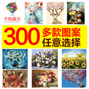Color cube DIY digital painting flower scenery animation digital living room hand-painted decorative painting color