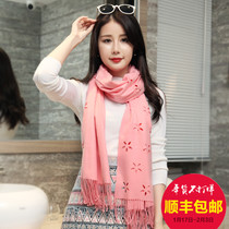 Winter wool cashmere scarf in spring and autumn dual-use female wild scarf double thick long silk scarves in the winter Korea