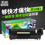 The weather applies to HP m1005 cartridge, HP1020 cartridge, printer HP, m1005mfp cartridge, LaserJet