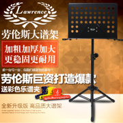 Laurence guitar violin piano music stand stand frame platform lifting the spectrum for bold piano frame