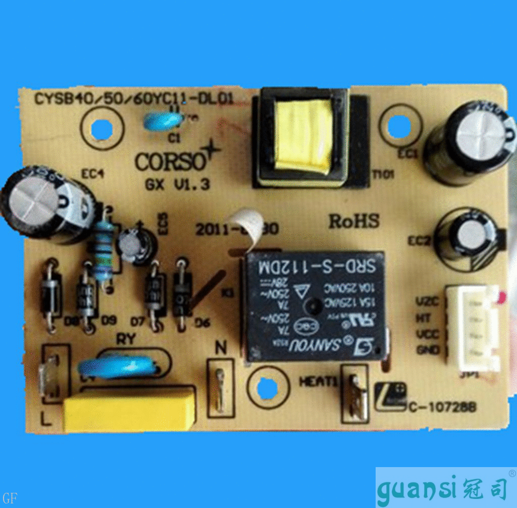 Electric pressure cooker webmaster board cysb405060yc11 - dl01a pressure cooker circuit parts