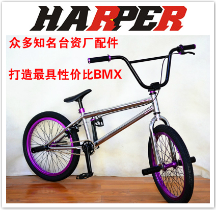 2015新品 20寸BMX 表演车花式小轮车街车特技动作自行车极限 包邮