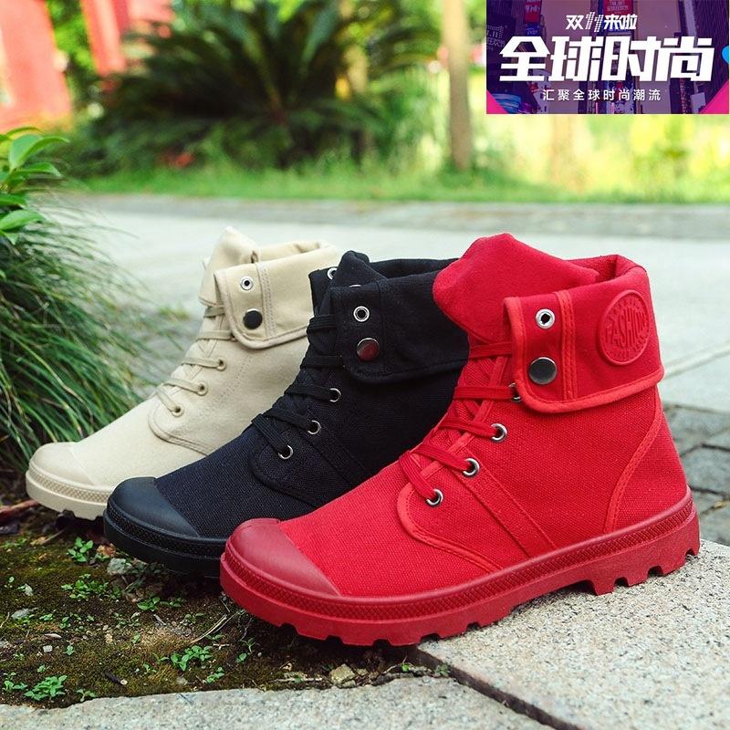 2017新款灰色系带红色黑色外贸防滑透气耐磨男士流行男鞋帕拉丁鞋