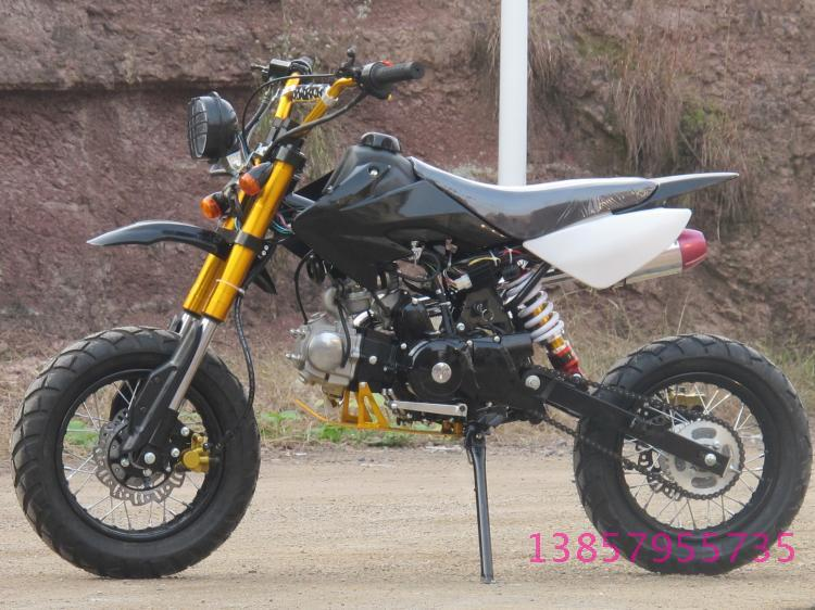 We 125cc motorcycle special drift two round mountain buggy roadster Sports Road tire