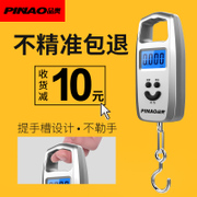 Portable electronic weighing pin'ao said Mini express said that portable portable high precision 50kg spring scale