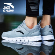 Anta shoes spring new leather leather net surface wear lightweight running shoes casual shoes, sport shoes