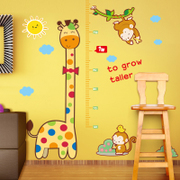 Children's room wall decoration stickers stickers wallpaper dormitory baby wallpaper bedroom height REMOVABLE STICKER self-adhesive