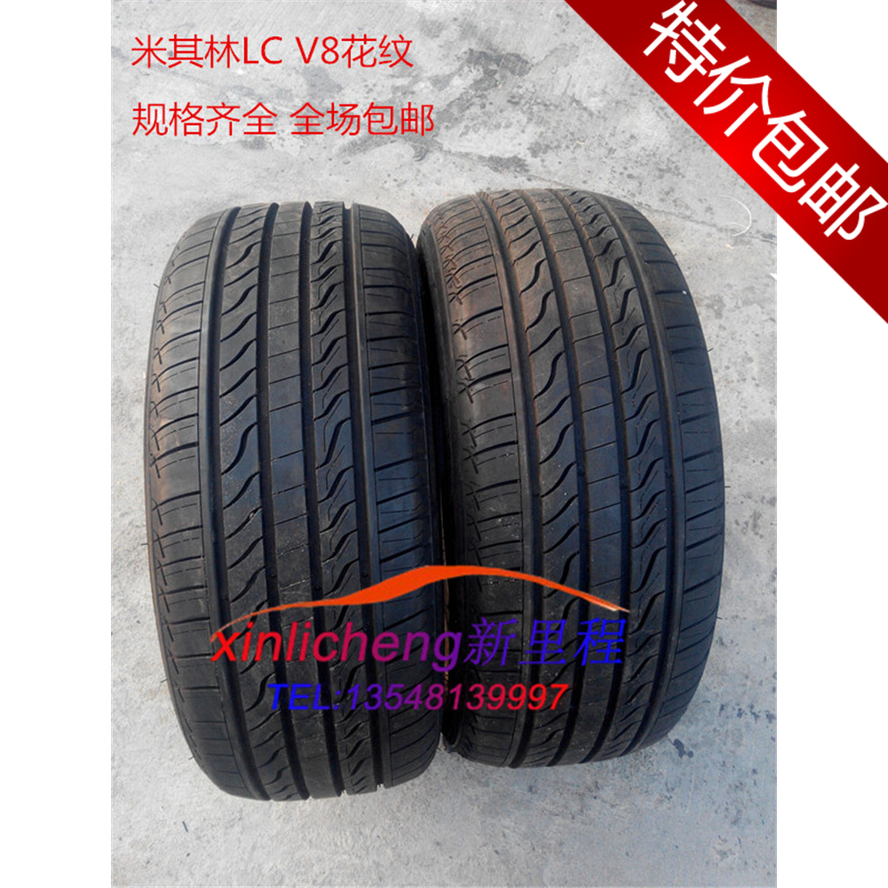 Michelin used tyres 215/225/235/50/235/50 crown Odyssey camry mark 408