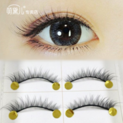 Double fold in the eyes of a pair of false eyelashes thick natural short paragraph hard stem black sharpening eye tail extension