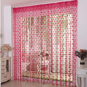 Korean finished product line encryption wedding love love 3 meters *3 meters partition curtain curtain curtain hanging curtain