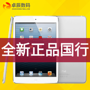 In Linea Apple/ Apple iPad Mini Wi - Fi mini2 32 grammi WLAN7.9 cm 2 compresse
