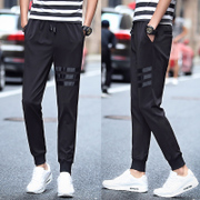 Summer thin sports pants, men loose, self-cultivation nine points pants, Korean version of small pants, Haren pants, trend pants, casual pants