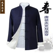 The spring and autumn jacket cotton male costume long sleeved jacket in the elderly linen coat lay clothes, Han Chinese