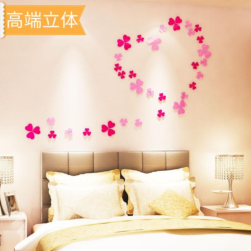 亚克力3D立体墙贴画墙壁装饰画爱情小花温馨卧室客厅简约创意个性