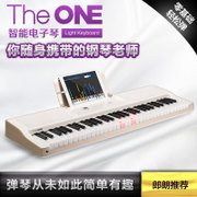 TheONE intelligent piano key 61 intelligent electronic piano keyboard efforts one set of electronic piano children's electric piano
