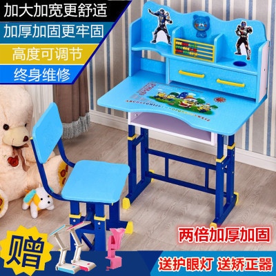 Writing desk and chair set, children's platform, children's garden, lifting pupils, desks, learning desks, easy desks, Jane