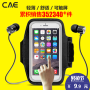 Running mobile phone bag men's and women's fitness equipment armpit bag CAE Apple sports arm BAG WRIST arm arm sleeve