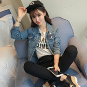 Heath and Yao Korean cultivating short hole denim jacket spring sleeved loose jeans female students