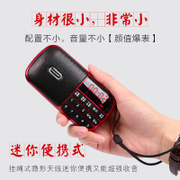 Magic M18 radio than the old man portable mini audio old card small speaker MP3 player Walkman