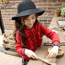 Female treasure ship rats coat autumn 2016 new Korean childrens clothes autumn Princess flounces children sweater girl jacket