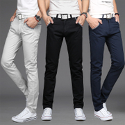 Men's casual pants pants new spring male trend of Korean men's trousers all-match slim pants pants male students