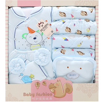 Autumn winter 2016 new padded cotton clothing hundreds of newborn baby gift baby supplies full moon day gifts