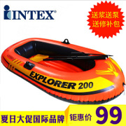 INTEX rubber dinghy inflatable boat kayak 2/3/4 thickened fishing boat assault boat drifting boat hovercraft