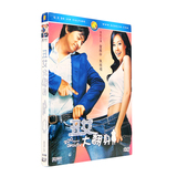 Special ugly big turn over DVD disc audio and video wholesale 5.1 sound HD DVD genuine DVD movies