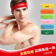 Men's and women's basketball movement turban hair band female cotton Headband Sweatband headband headband with sheath
