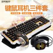Ruyiniao mechanical handle keyboard and mouse headset three suit Wrangler desktop computer game metal cable