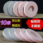 Beauty products 10 meters professional playing guzheng tape hypoallergenic medical grade tape package post guzheng pipa