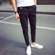 In the spring of 2017 new nine pants casual pants slim pants feet trend of Korean male students all-match Haren pants