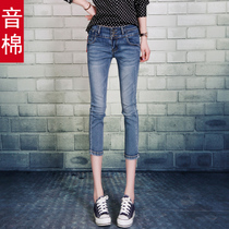 New high waist denim shorts girl Korean version cropped trousers nine students spring summer 2017 tide girls pants feet pants