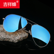 Auspicious bee 2017 new sunglasses men and women drivers driving glasses couple polarized toad Sunglasses colorful