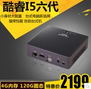 Desktop computer mini mini core I5-6200U Mini PC host host i7 six generation HT game LOL